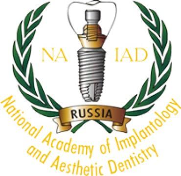 Международный симпозиум имплантологов 2014
