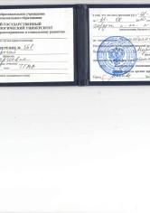 Морогай Анна Сергеевна