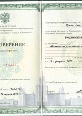 Журавлева Ирина Александровна