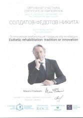 Солдатов-Федотов Никита Владиславович