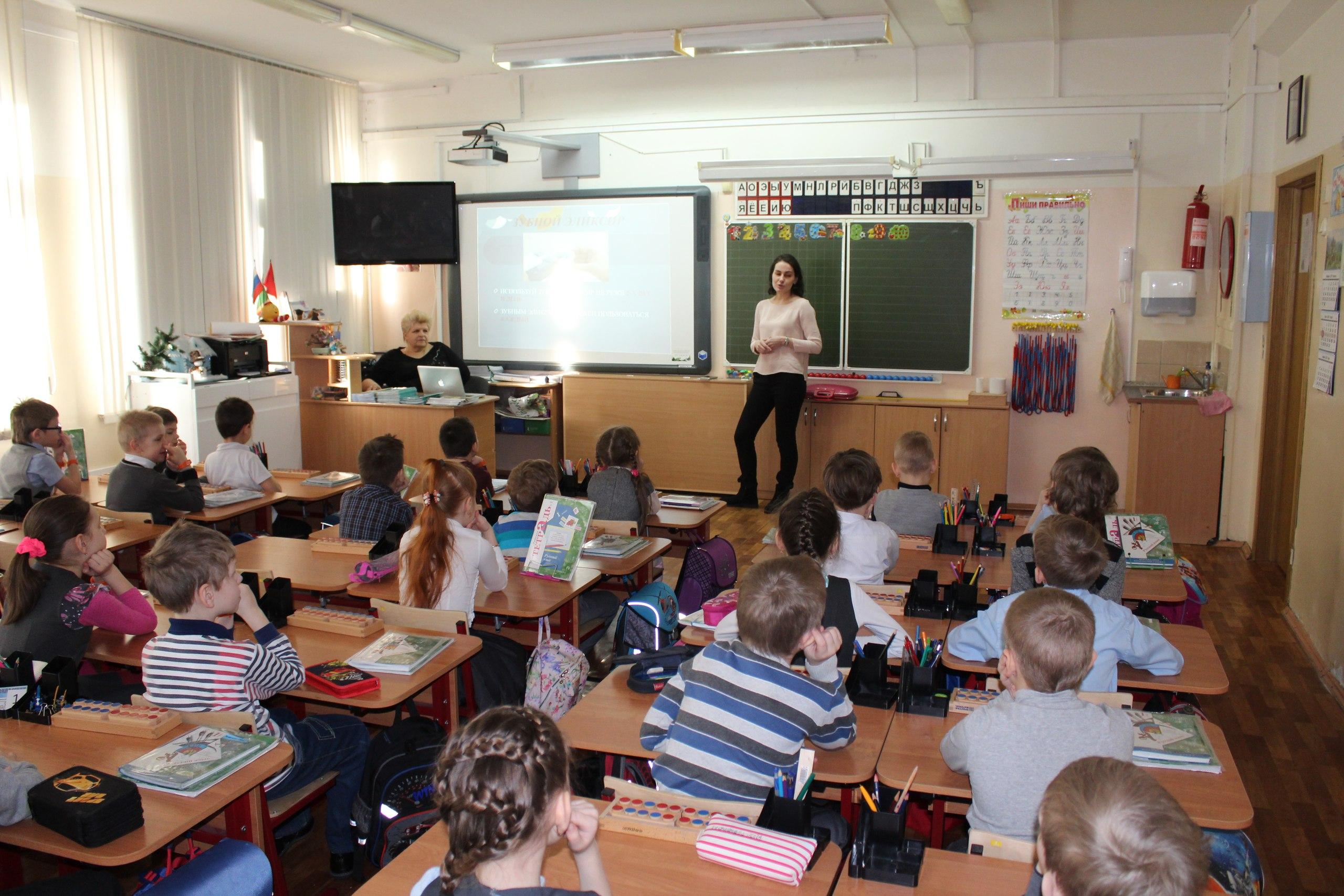 Урок гигиены в школе  № 1194