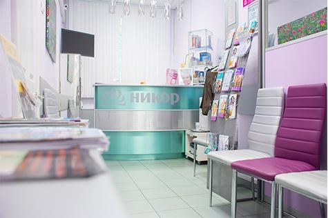 stomatologiya-nikor-1004-13