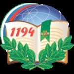 Школа №1194 (Государственные и муниципальные учреждения)