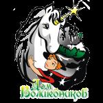 Дом волшебников (Детские сады и досуговые центры)