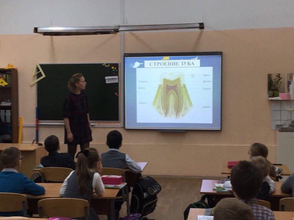 Урок гигиены в школе  №719