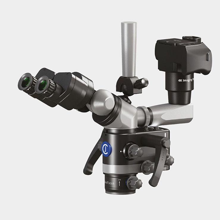 Стоматологический микроскоп Flexion