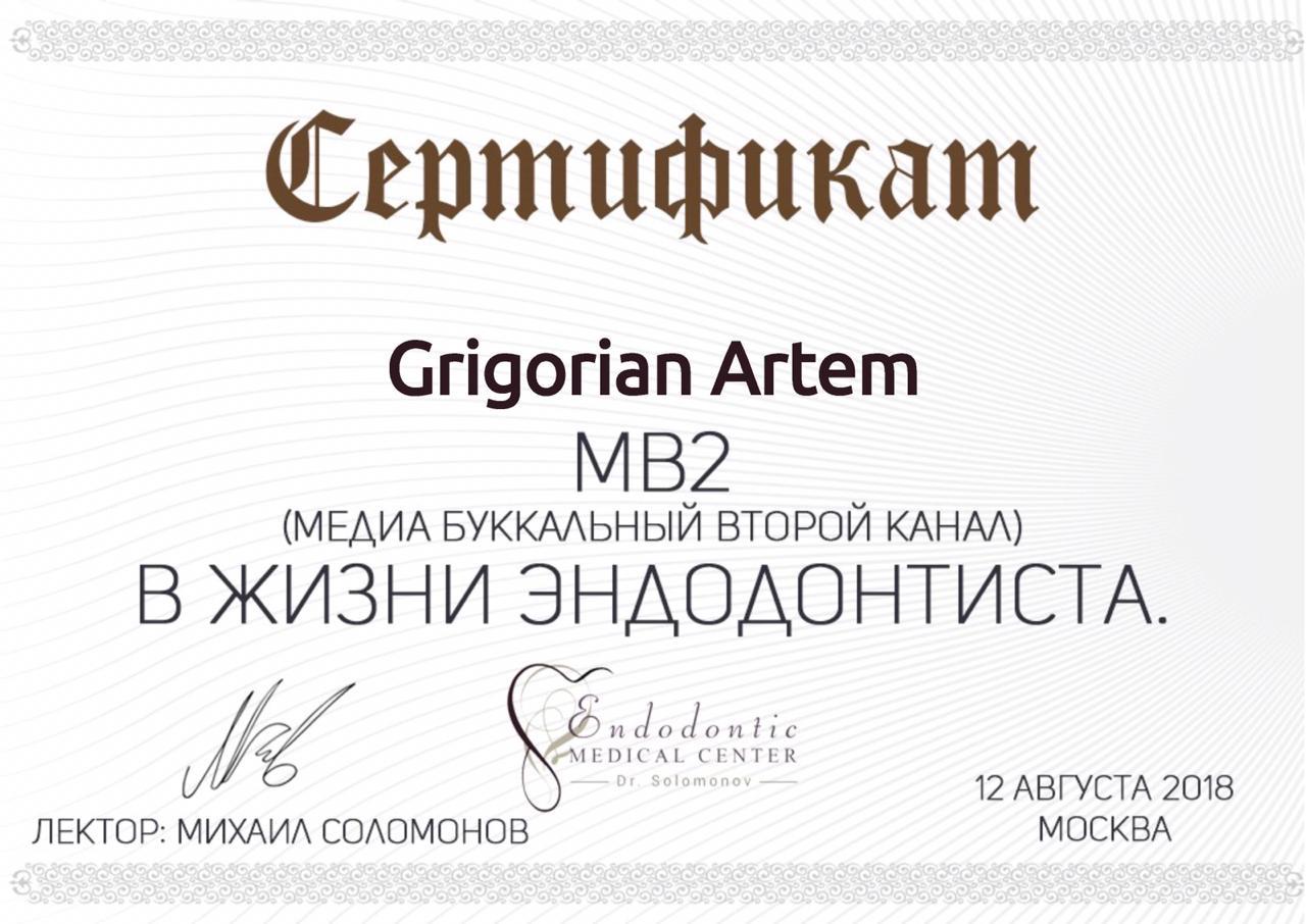 grigoryan3