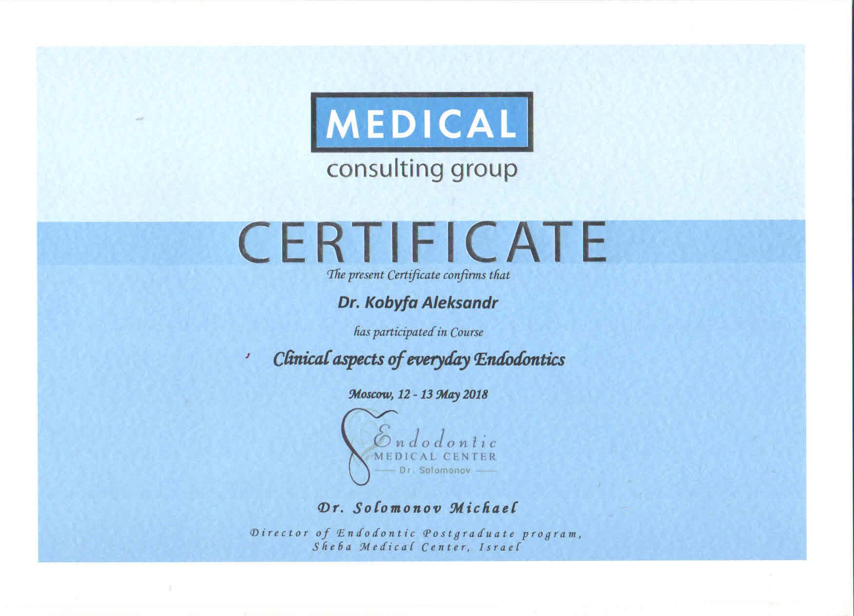 Сертификат.1