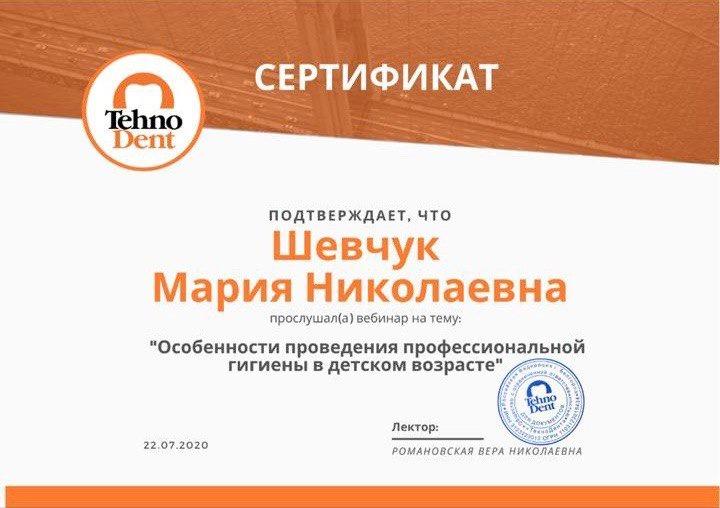 sevchuk