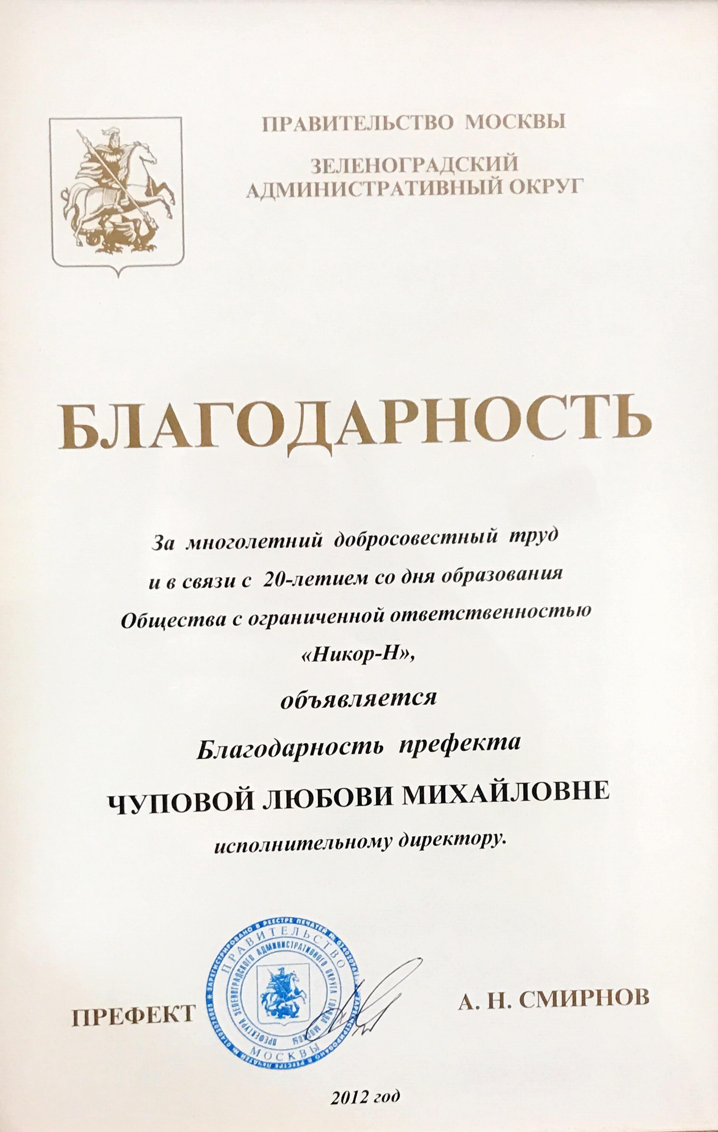 IMG_3107