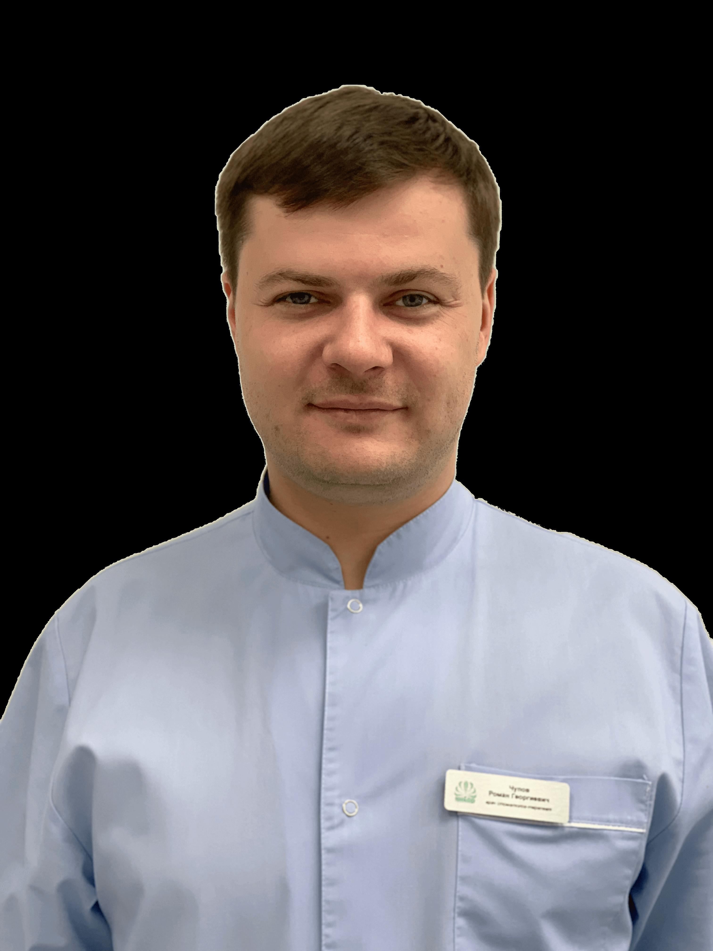 Чупов Роман Георгиевич