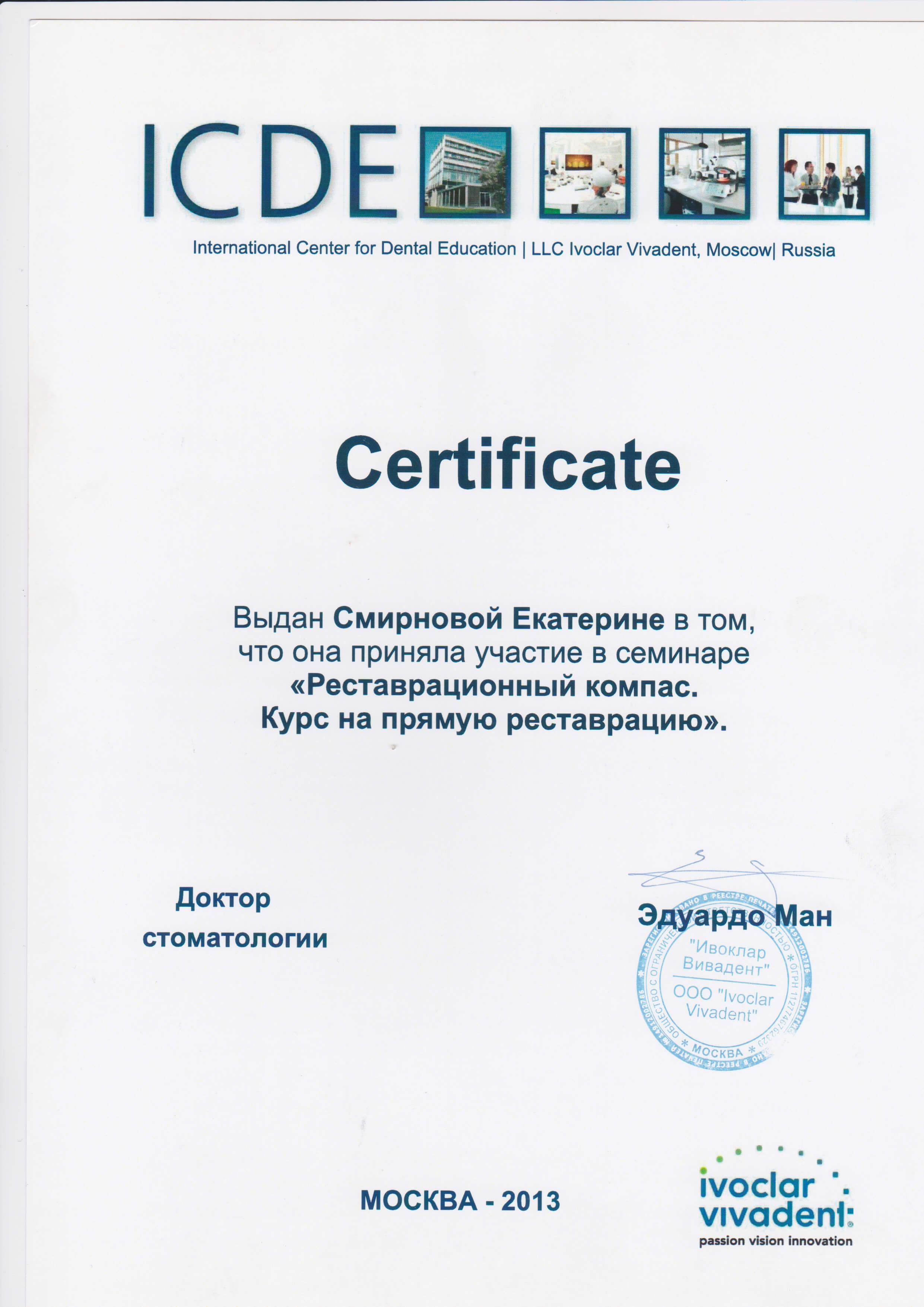 imgonline-com-ua-CompressBySize-dy2IxSYSnF9f5Y9r