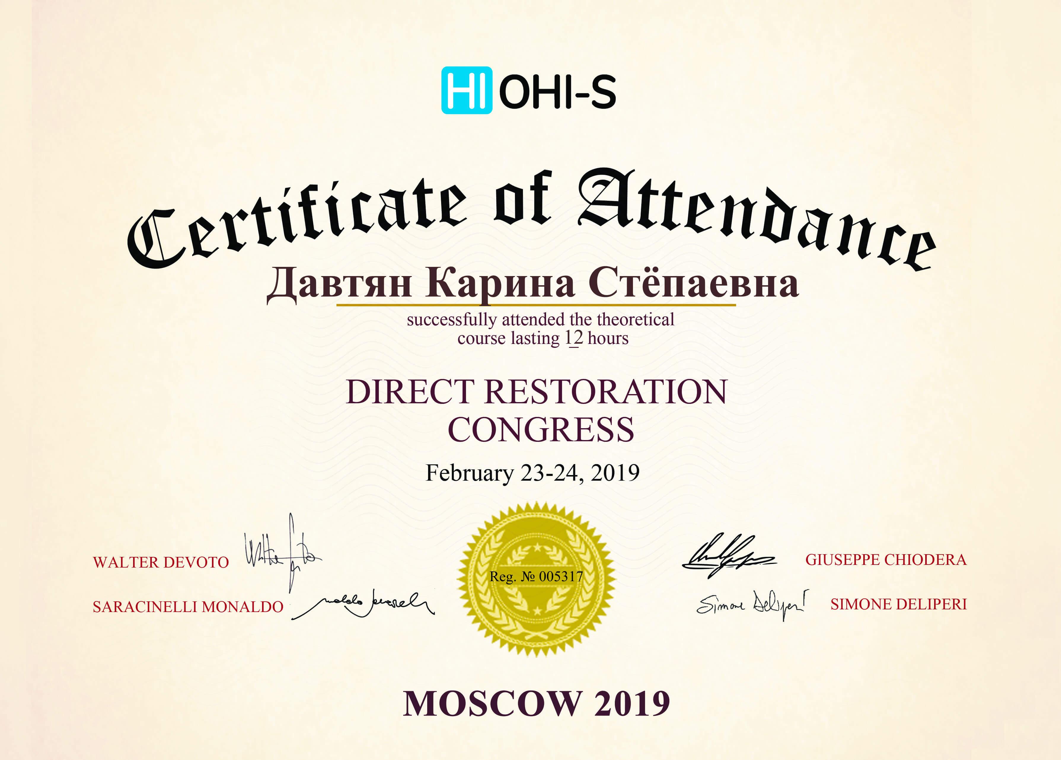 davtyan_karina_stepaevna-005317