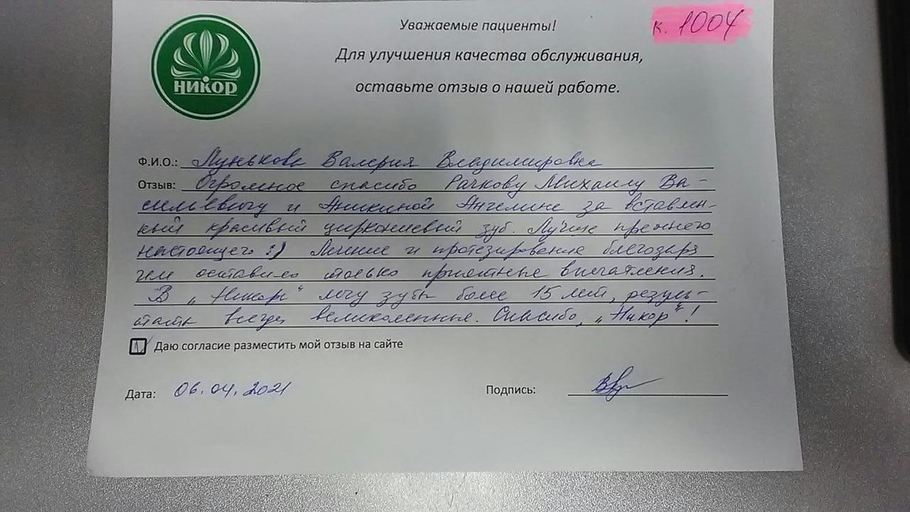 Валерия Владимировна Л.
