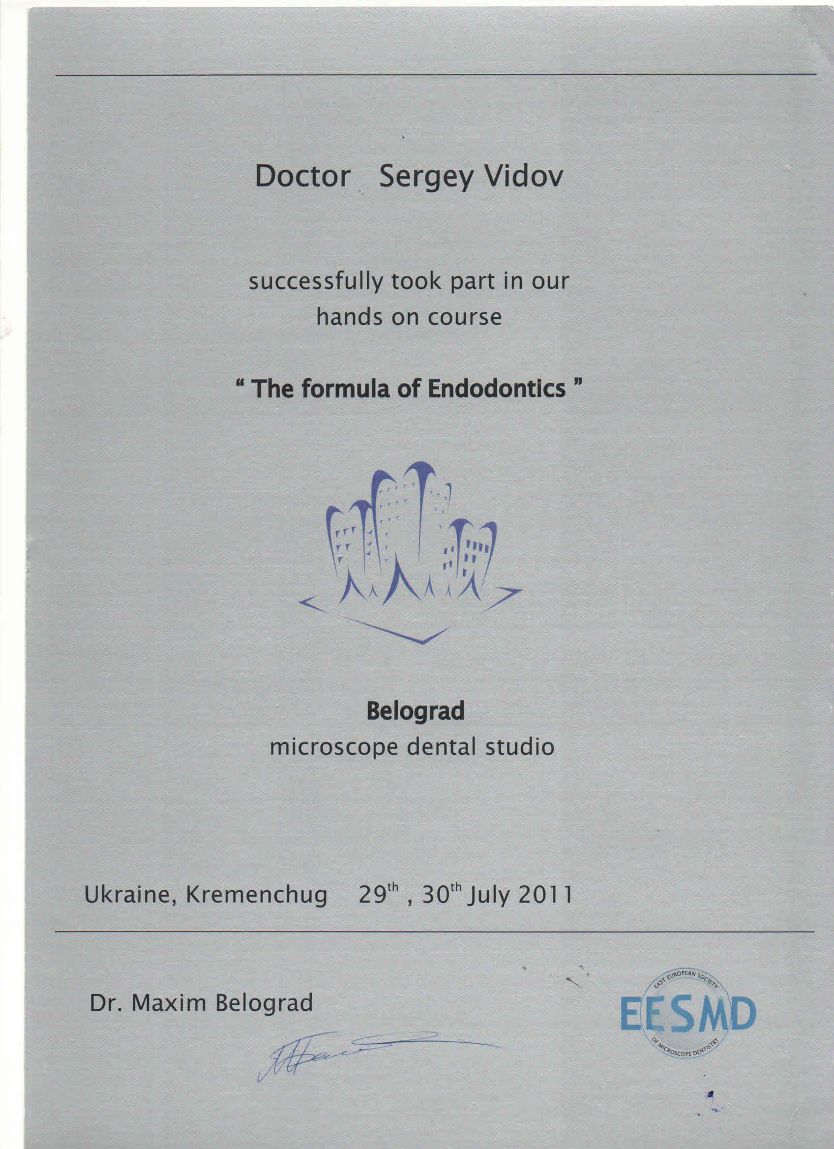 v-serghei18