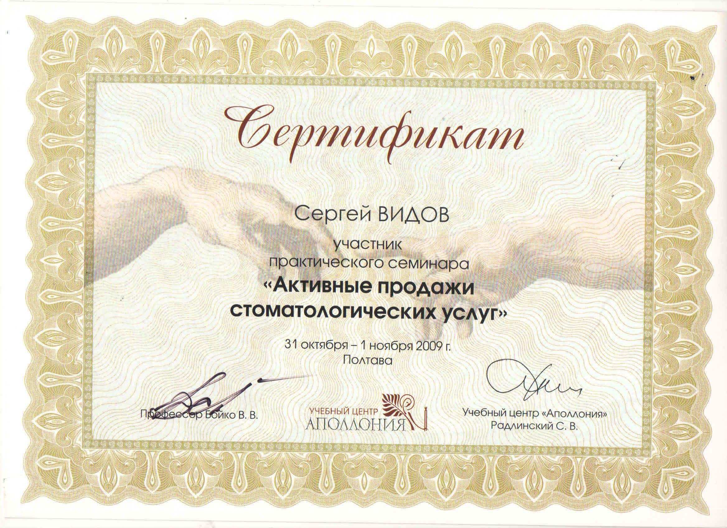 v-serghei26