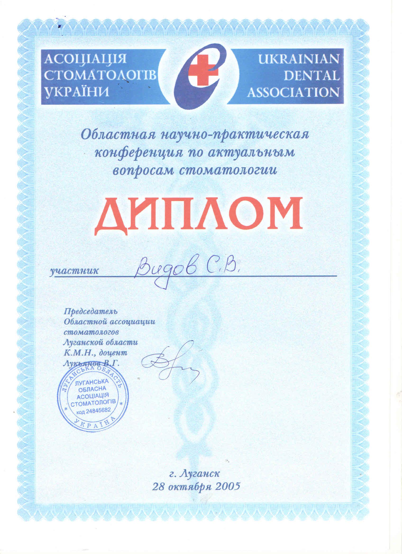 v-serghei9