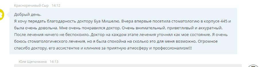 Антоничева Ольга Сергеевна